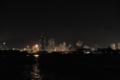 [AF-S 24-70mm F2.8G]夕闇のホノルルの街