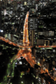 "[AF-S 24-70mm F2.8G]東京タワーより南側 赤羽橋・三田方面 ""もう一つの東京タワー"""