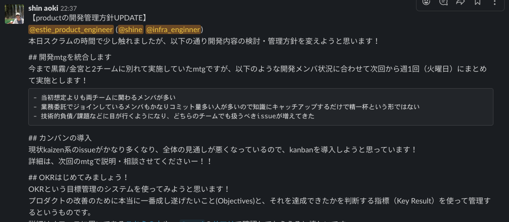 f:id:estie:20200901033652p:plain