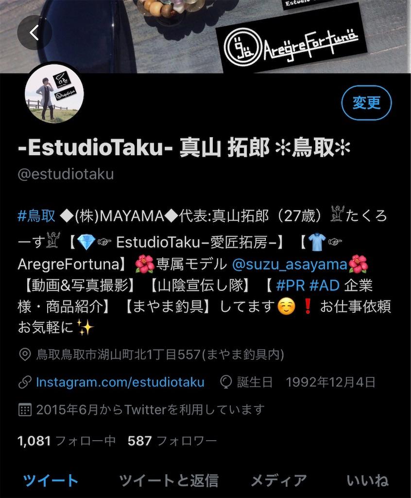 f:id:estudiotaku:20191214160005j:image
