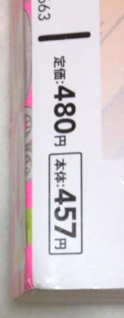 f:id:esuji5:20120115004823j:image:w200