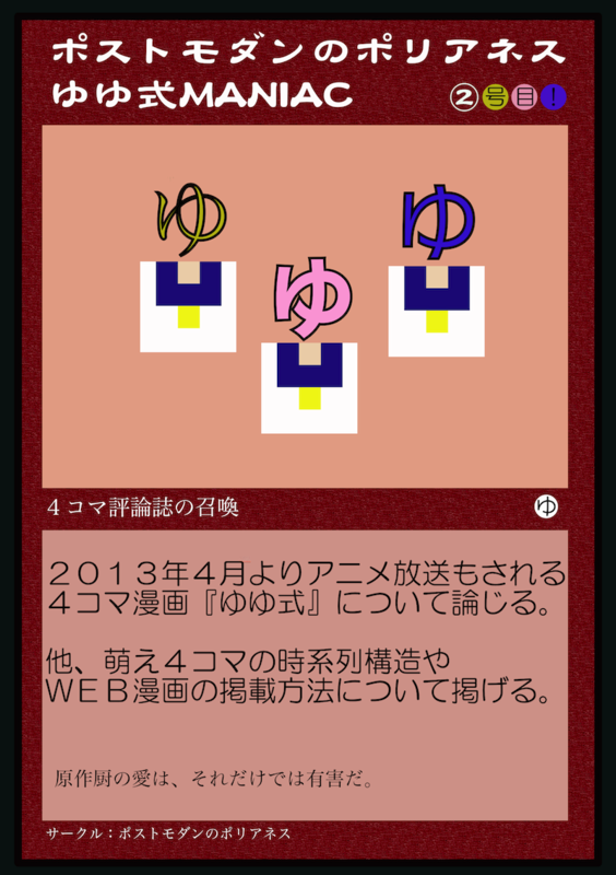 f:id:esuji5:20130201215154p:image:w360