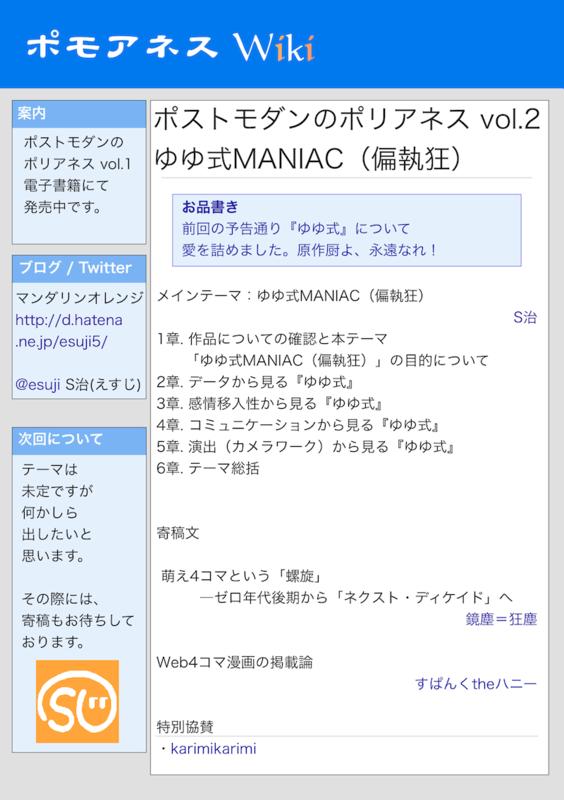 f:id:esuji5:20130201215155p:image:w360