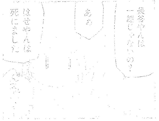 f:id:esuji5:20141201003555p:image:w360