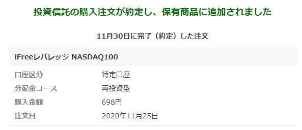 f:id:esukekun:20201201091743j:plain