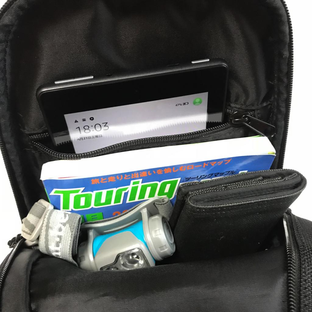 タブレットとツーリングマップル、財布とハンディライトを入れても余裕がある