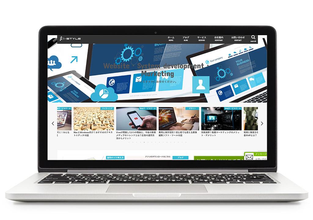 i-styleはサイト運営のポイントや疑問点を解説してくれているサイト
