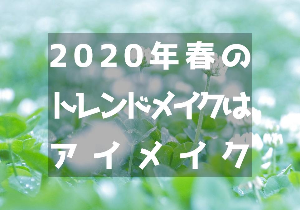 f:id:esxwerdexlicht:20200114215128p:plain