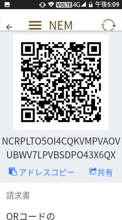 f:id:et0nia:20180522183358p:plain