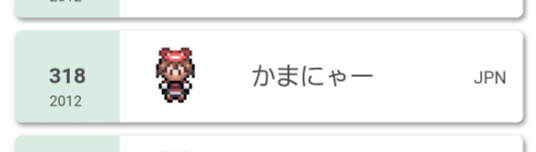 f:id:etakichi:20200801114240j:plain