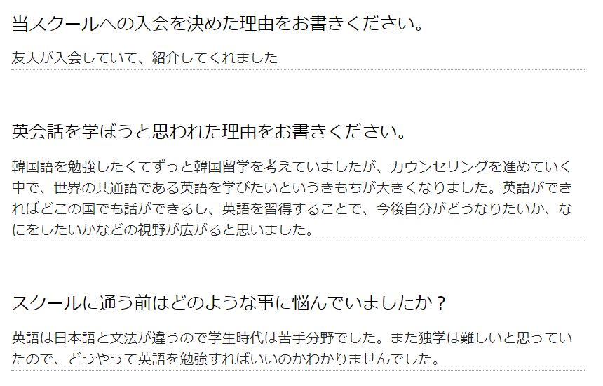 aika fushinuki