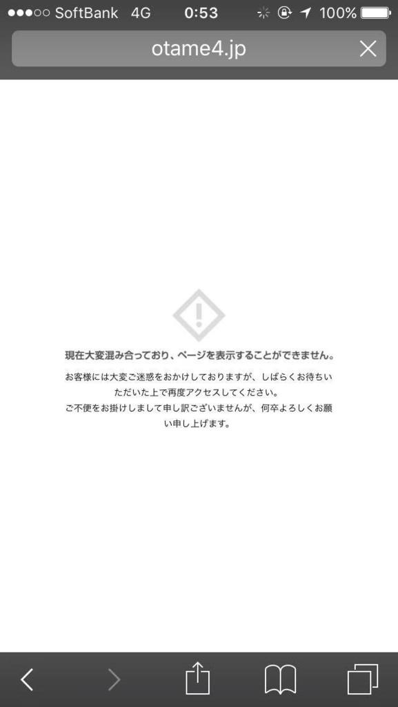 f:id:etankun:20171013223958j:plain
