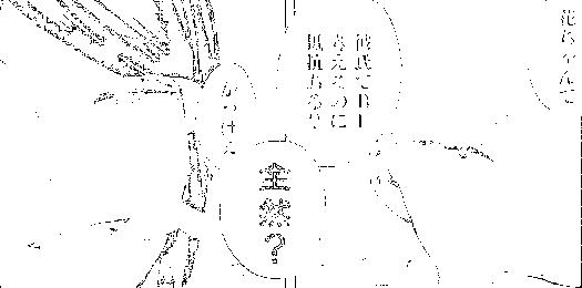 f:id:etcsco:20170706155631p:plain