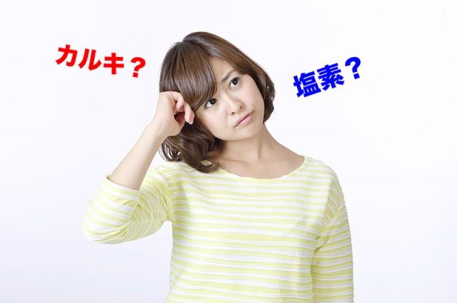 karuki-ennso01