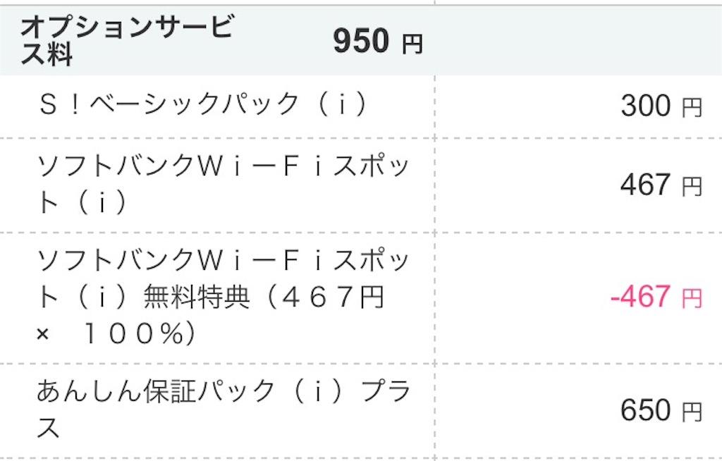 f:id:etenatsu:20160721171027j:image:w300