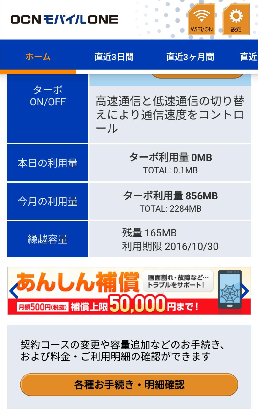 f:id:etenatsu:20161030122634j:image:w300