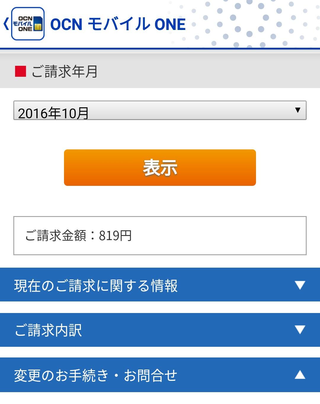 f:id:etenatsu:20161030123115j:image:w300