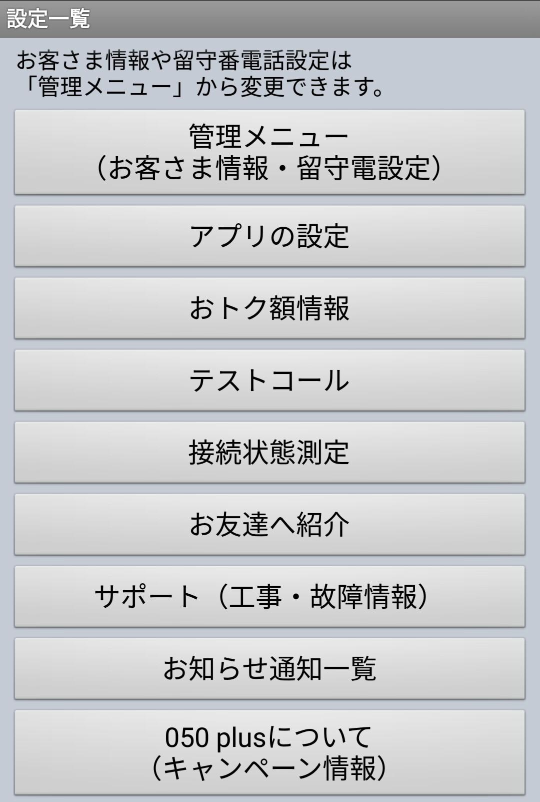 f:id:etenatsu:20161030124250j:image:w300