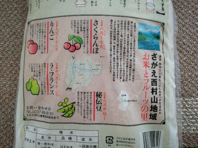 f:id:etenatsu:20161213082048j:plain