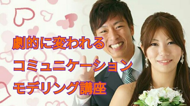 f:id:eternalmarriage:20161227001156j:image