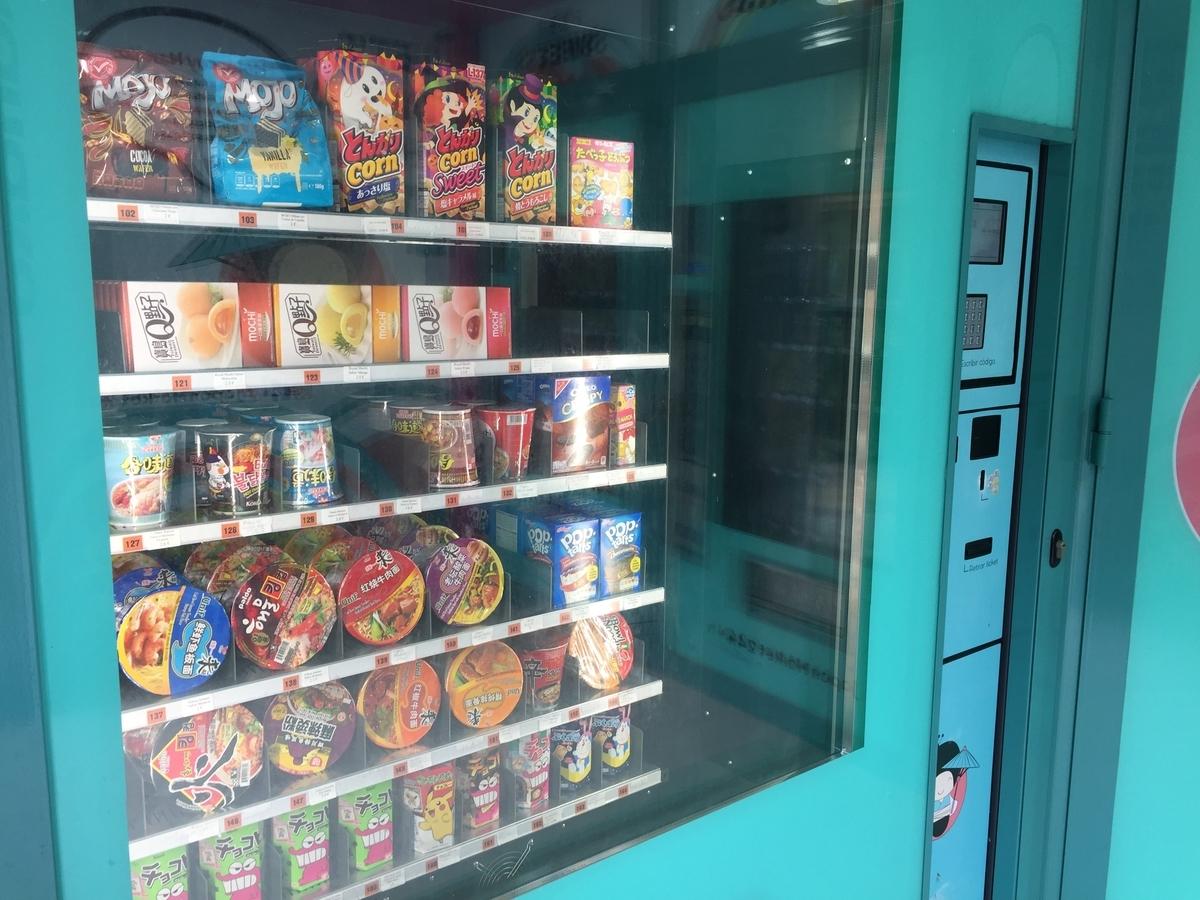 海外にある日本食の自動販売機の中