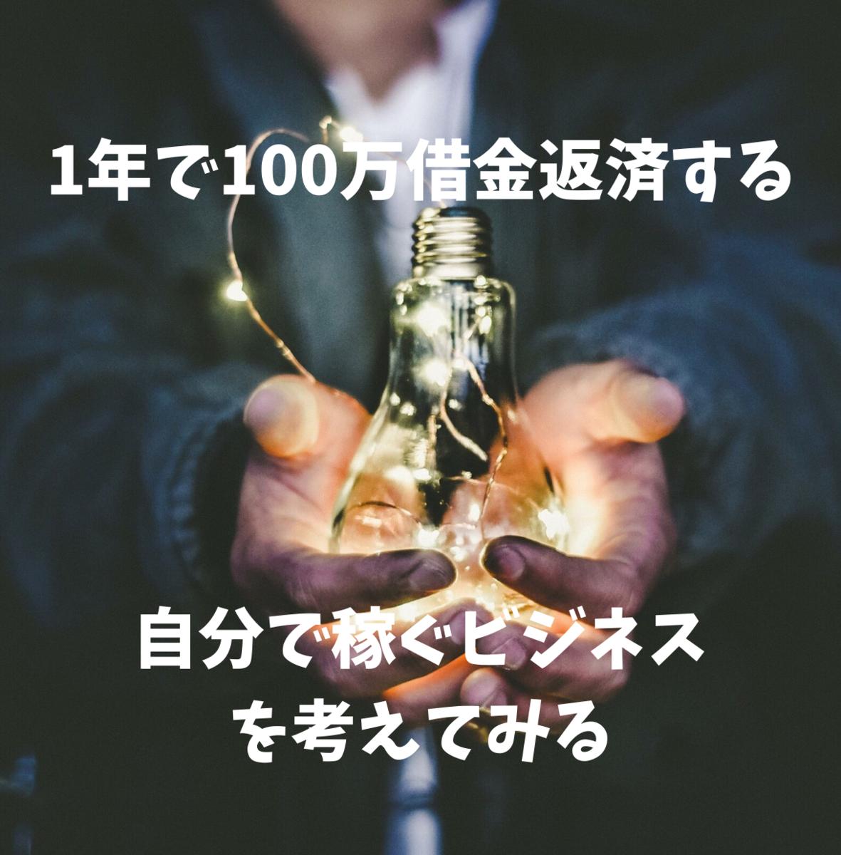 f:id:etiqueteprince:20210208153732p:plain