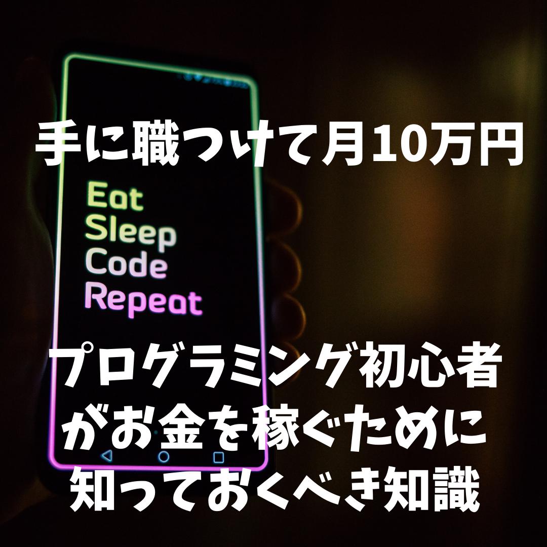 f:id:etiqueteprince:20210213211339p:plain