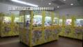 [夾娃娃機,娃娃機,娃娃機]全新娃娃機買賣0953660288選物販賣機批發