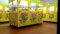 [夾娃娃機,娃娃機,娃娃機]新竹選物販賣機0953660288全新娃娃機買賣