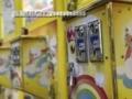 [夾娃娃機,娃娃機,娃娃機]新北全新夾娃娃機買賣推薦選物販賣機