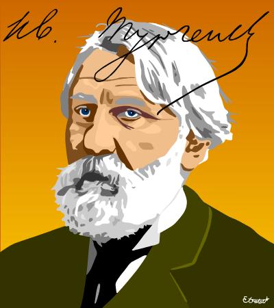 イヴァン・トゥルゲーネフ