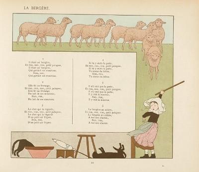 「羊飼いの娘がいました」挿絵