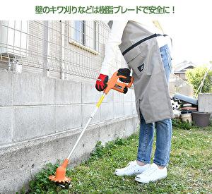 f:id:etsuko1026:20210618210920j:plain