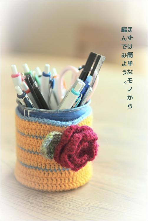 f:id:etsuko1026:20210927072506j:plain