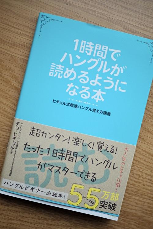 f:id:etsuko1026:20211009074513j:plain