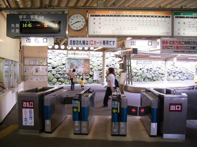 高松築港駅自動改札
