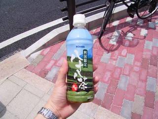 四国キオスク「八十八茶」
