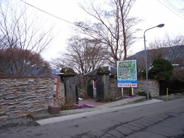 箱根強羅公園西門