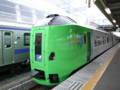 [train]スーパー白鳥@八戸駅