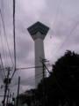 [Place]五稜郭タワー
