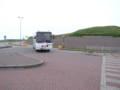 [bus]JRバス日勝線
