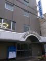 [hotel]ホテルパコ帯広2