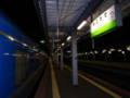 [train]上り北斗星@函館駅