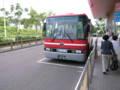 [bus]夕鉄バス札幌急行線