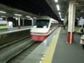 [train]東武特急りょうもう号