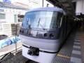 [train]西武レッドアローちちぶ号@池袋駅
