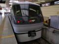 [train]西武レッドアロー小江戸@西武新宿駅