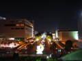 [town]多摩センターイルミネーション2008・パルテノン多摩より