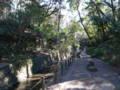 [Place]等々力渓谷公園