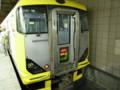 [train]特急わかしお@東京駅